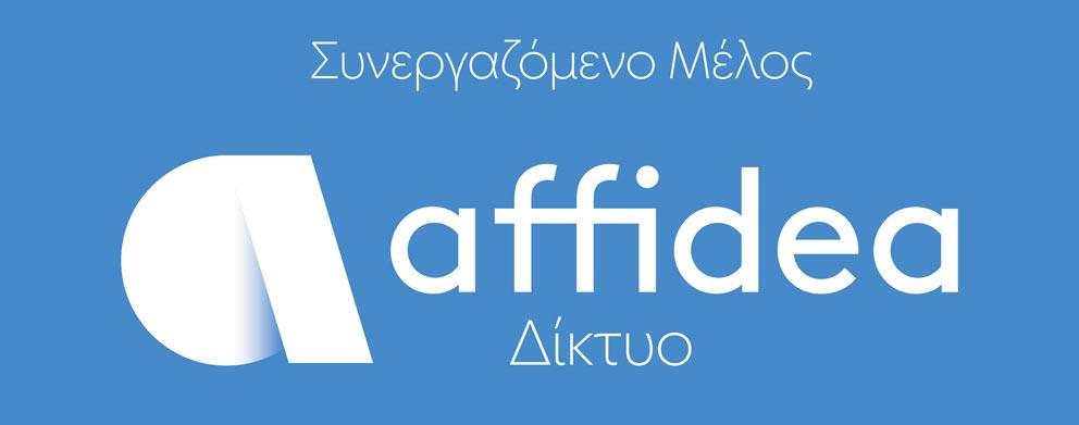 Affidea logo
